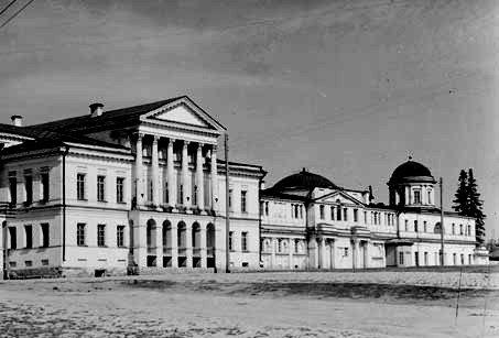 Усадьба Расторгуева - Харитонова. Фото 1910 года